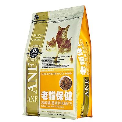 【ANF 愛恩富】老貓保健3kg(高齡貓體重控制配方)