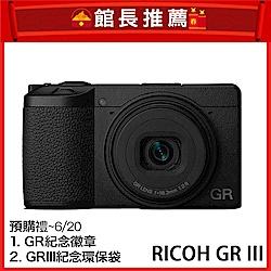 RICOH GR III (GR 3) 標準版(公司貨)