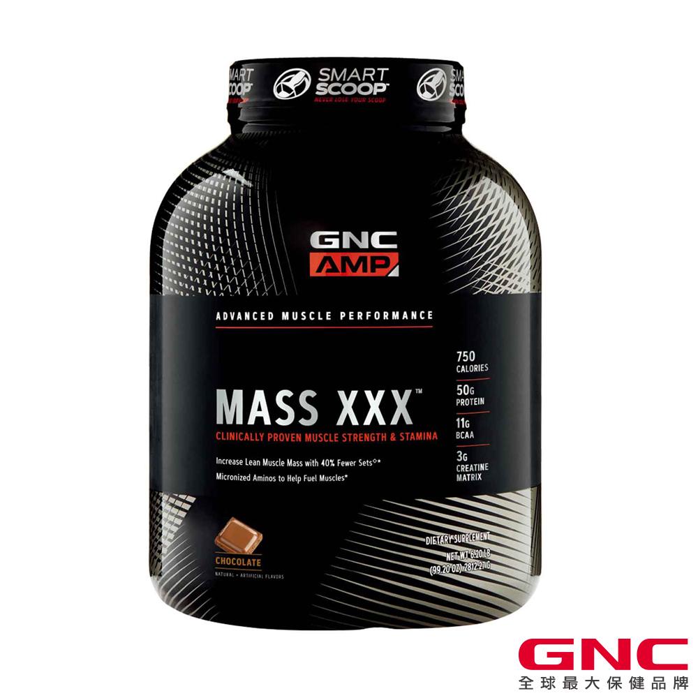 GNC健安喜 乳清蛋白 AMP麥斯飲品-巧克力口味 6.2磅