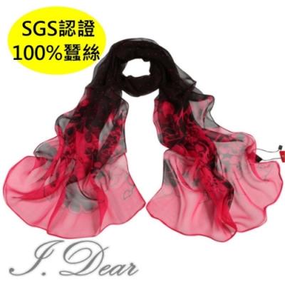 I.Dear-100%蠶絲頂級印花真絲披肩/圍巾(輕舞6)