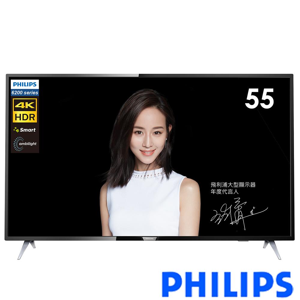 PHILIPS飛利浦 55吋 4K聯網液晶顯示器 55PUH6283 @ Y!購物