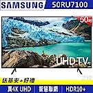 SAMSUNG三星 50吋 4K UHD連網液晶電視 UA50RU7100WXZW