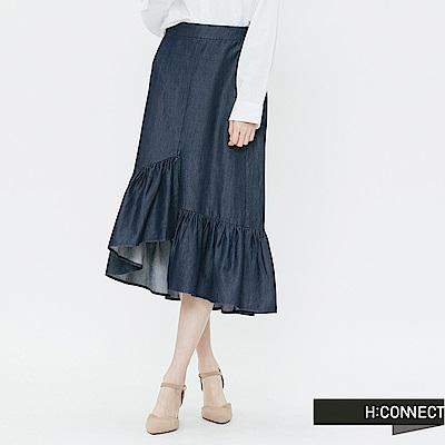 H:CONNECT 韓國品牌 女裝-不規則荷葉擺長裙-藍