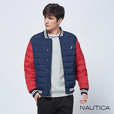 Nautica型男恆溫保暖科技羽絨運動風外套-深藍