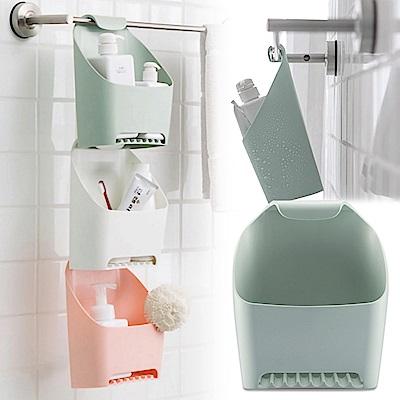 EZlife可瀝水免打孔浴廁吊掛籃贈浴室瀝水架
