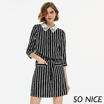SO NICE俏麗撞色領條紋洋裝