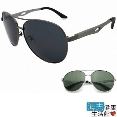 海夫健康生活館 向日葵眼鏡 鋁鎂偏光太陽眼鏡 UV400/MIT/輕盈 0205-黑框黑