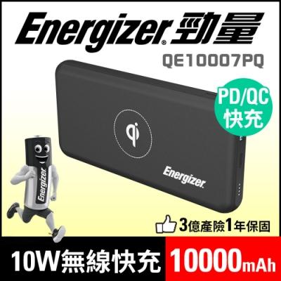 Energizer- QE10007PQ勁量行動電源10000mAh黑