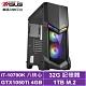 華碩Z490平台[鬥龍狂戰]i7八核GTX1050Ti獨顯電玩機 product thumbnail 1