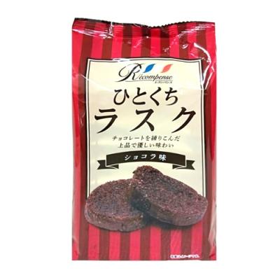 麵包餅-可可風味(49.5g)