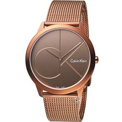 Calvin Klein minimal  大 ck 簡約時尚腕錶(K3M11TFK)古銅
