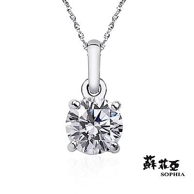 蘇菲亞SOPHIA 鑽鍊-方形四爪0.10克拉FVS2鑽石項鍊