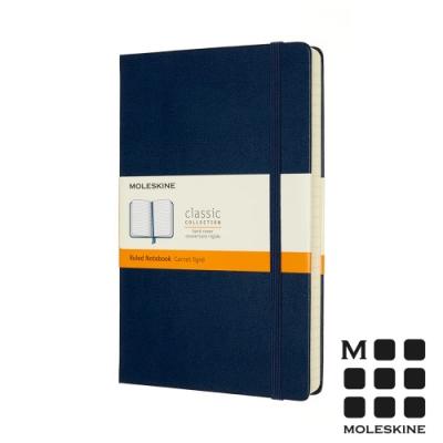 MOLESKINE 經典軟皮筆記本 (L型) 加量型-橫線寶藍
