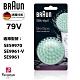 德國百靈BRAUN-深層按摩頭(SkinSpa專用)79V product thumbnail 1