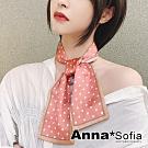 【滿額75折】AnnaSofia 點點框邊 窄版緞面仿絲領巾絲巾圍巾(磚紅系)