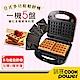 【鍋寶】日式多功能鬆餅機-贈綜合烤盤組 EO-MF2255MF2255Y0 product thumbnail 2