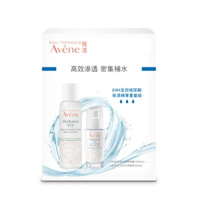 Avene雅漾 24H全效玻尿酸保濕精華重量組