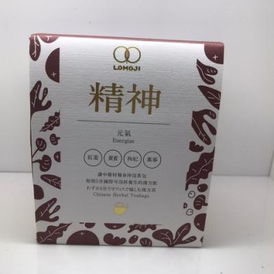 picky digger嚴選 樂木集 精神 漢方養生茶ㄧ盒10入 滋補強身