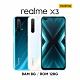 realme X3 (8G/128G)S855+四鏡頭全速旗艦手機 product thumbnail 1