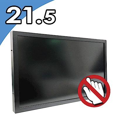 Nextech M系列 21.5吋 工控螢幕(無觸控)