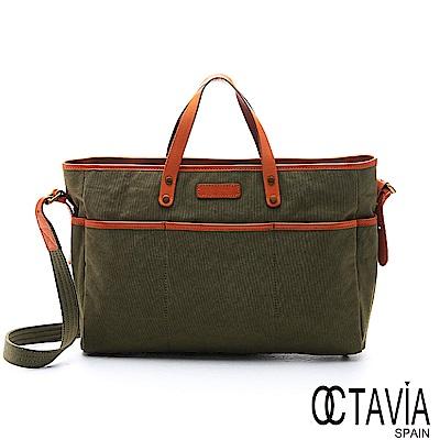 OCTAVIA 8 真皮 -  尼采牛津布系列 愛每一個面向的自己手提肩揹公事包 - 想像