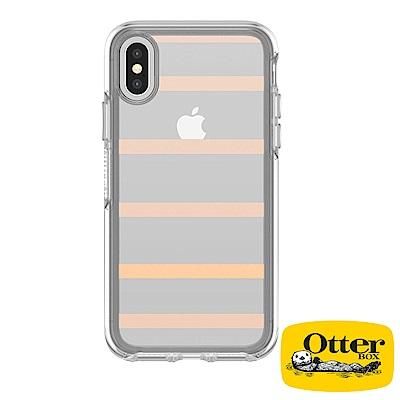 OtterBox iPhoneX炫彩幾何透明保護殼-霧彩條紋