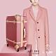 MOIERG_Traveler下一站,海角天涯ABS YKK trunk (L-22吋) Pink product thumbnail 1