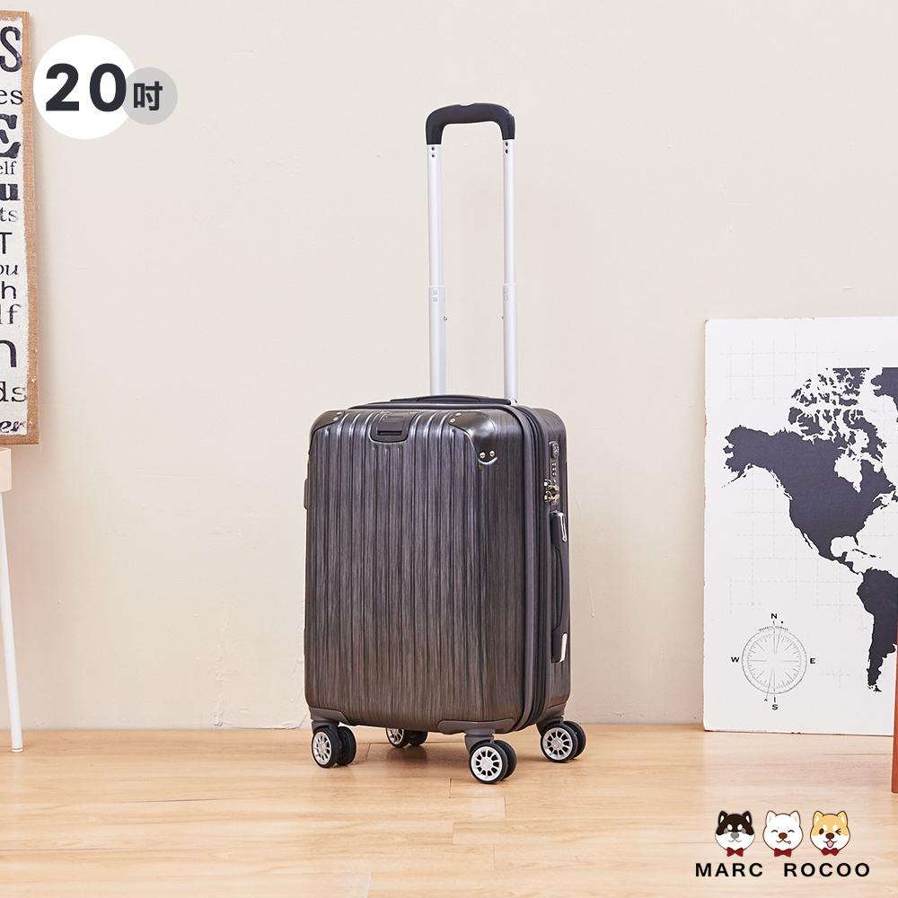 MARC ROCOO-20吋-尊爵再現拉絲紋抗刮行李箱-2933PLUS-髮絲鐵灰