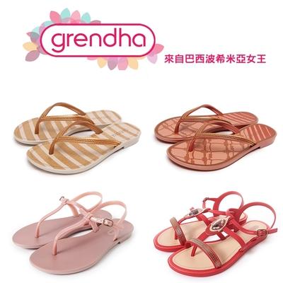 【時時樂限定】Grendha零碼出清-巴西波希米亞女王涼鞋