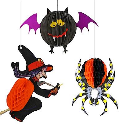 摩達客 萬聖節派對佈置裝飾-吸血蝙蝠燈籠+倒走蜘蛛+飛行掃把巫婆立體紙吊飾(三入一組)