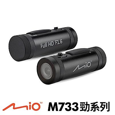 Mio MiVue M733 勁系列SONY感光WIFI機車行車記錄器-急速配