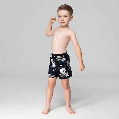 DADADO-夏日好鯊 110-130男童內褲(深藍) 品牌推薦-舒適寬鬆