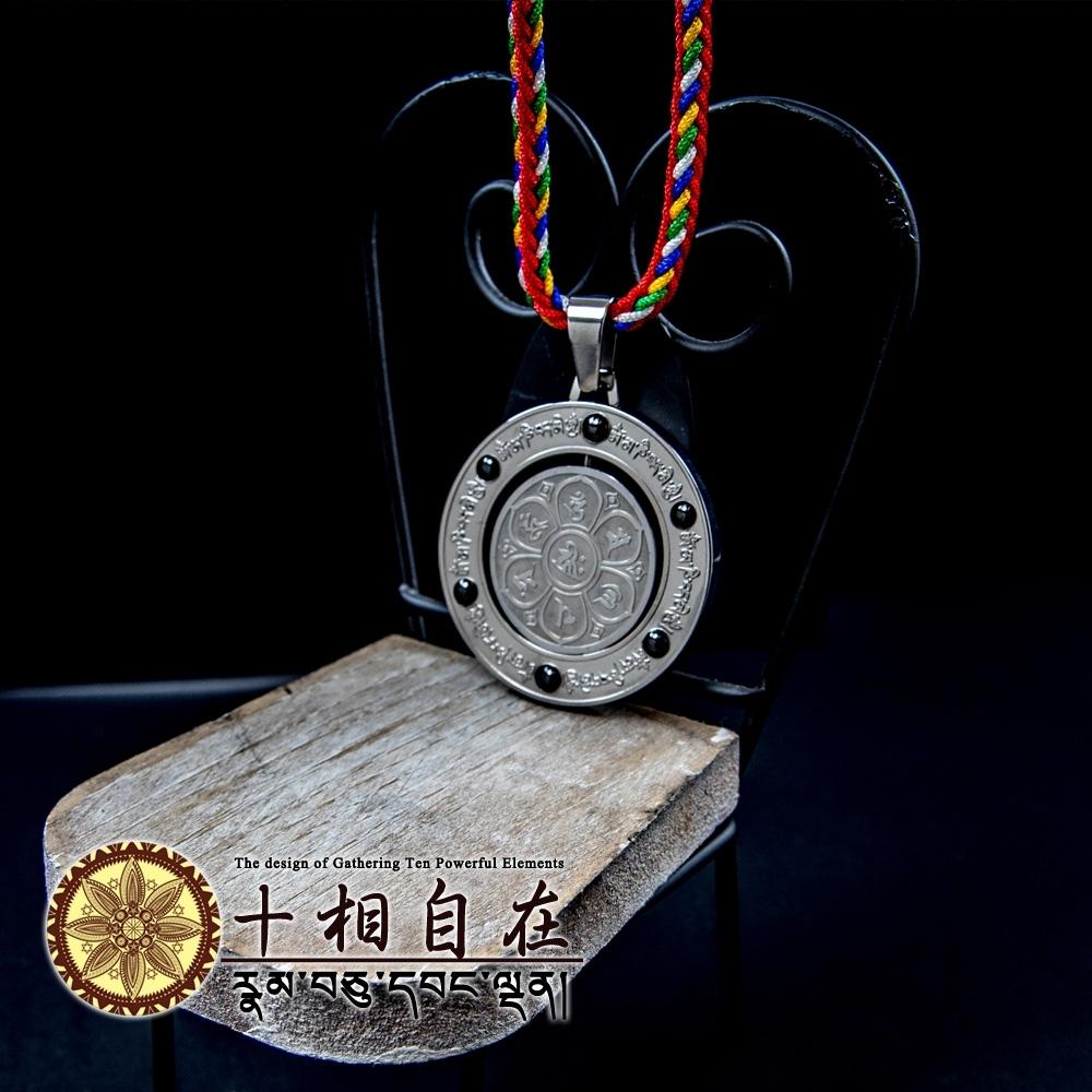 【十相自在】六字真言大悲咒銀蓮磁石項鍊