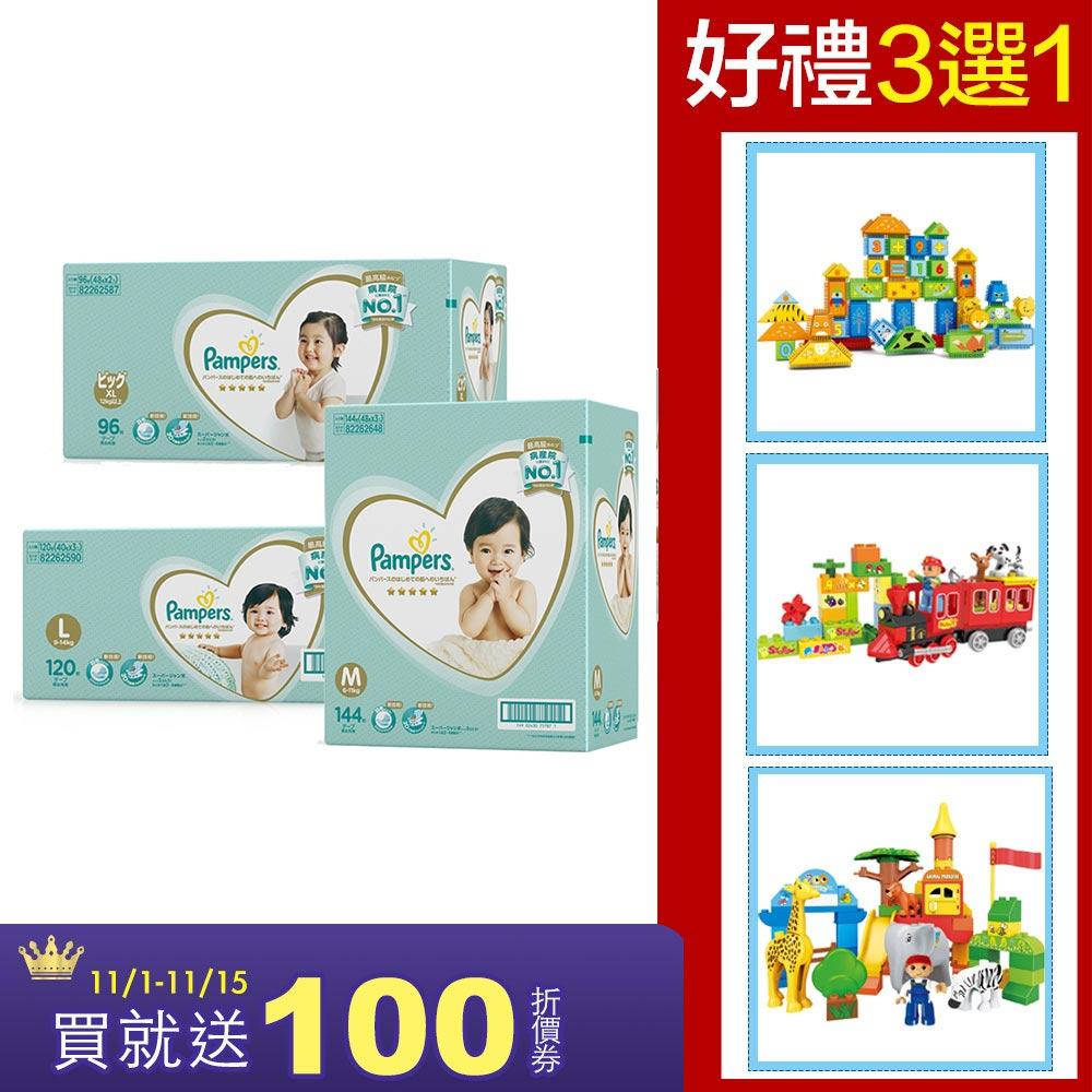 [買就送限量玩具]幫寶適 一級幫 紙尿褲日本原裝/箱(尺寸可選)