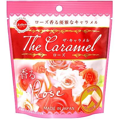 鈴木栄光堂 玫瑰風味牛奶糖(40g)