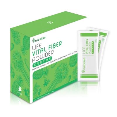 nutricious 活力青纖粉末(30包/盒)MJLIFE