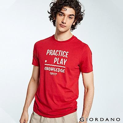 GIORDANO 男裝LEARN N PLAY系列印花短袖T恤-62 標誌紅