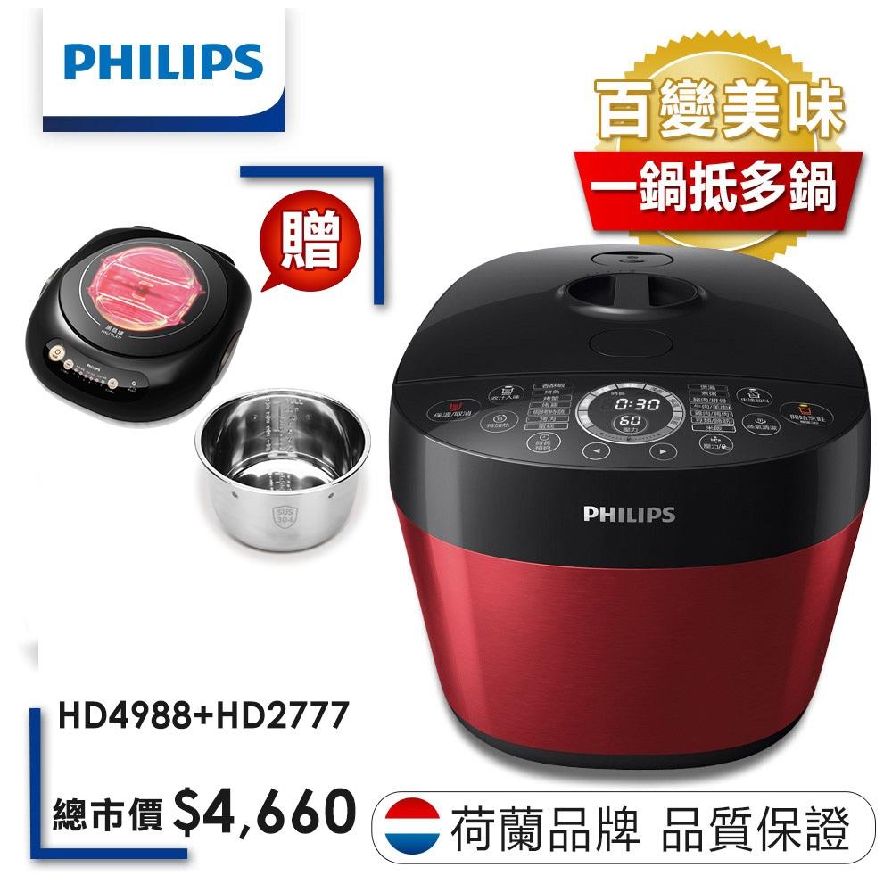 優惠組合★飛利浦 PHILIPS 雙重溫控智慧萬用鍋 HD2143