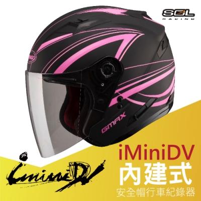 【iMiniDV】SOL+DV OF-77 DERK 內建式 安全帽 行車紀錄器/消光黑/粉