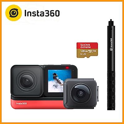 Insta360 ONE R 雙鏡頭套組 (東城代理商公司貨) 贈128G/160MBs卡+隱形自拍棒