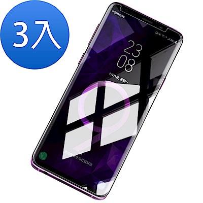 三星 Galaxy S9+ 曲面全膠貼合 9H 透明 鋼化玻璃膜-超值3入組