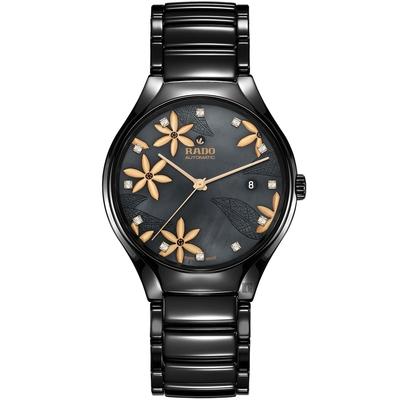 RADO 雷達 TRUE Gerden 真 世界花園系列 高科技陶瓷自動機械鑽錶 R27109902