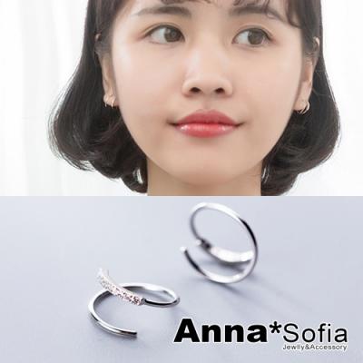 【3件5折】AnnaSofia 線鑽螺旋線 925銀針耳針耳環(銀系)