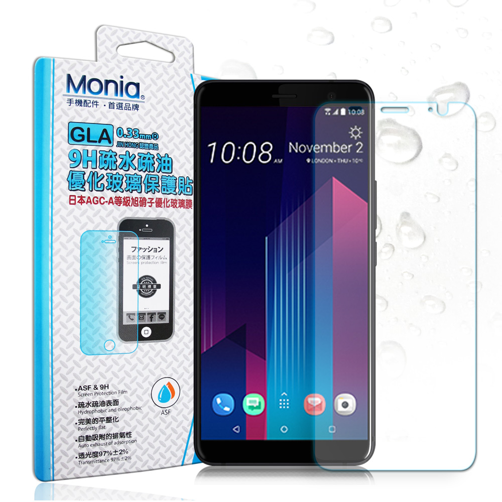 MONIA HTC U11+ / U11 Plus 日本頂級疏水疏油9H鋼化玻璃膜
