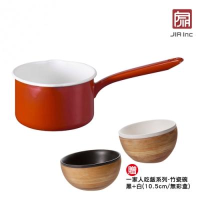 JIA Inc.品家家品 月兔印琺瑯單手牛奶鍋14cm紅色/白任選 贈一家人吃飯-竹瓷碗 黑+白(10.5cm/無彩盒)