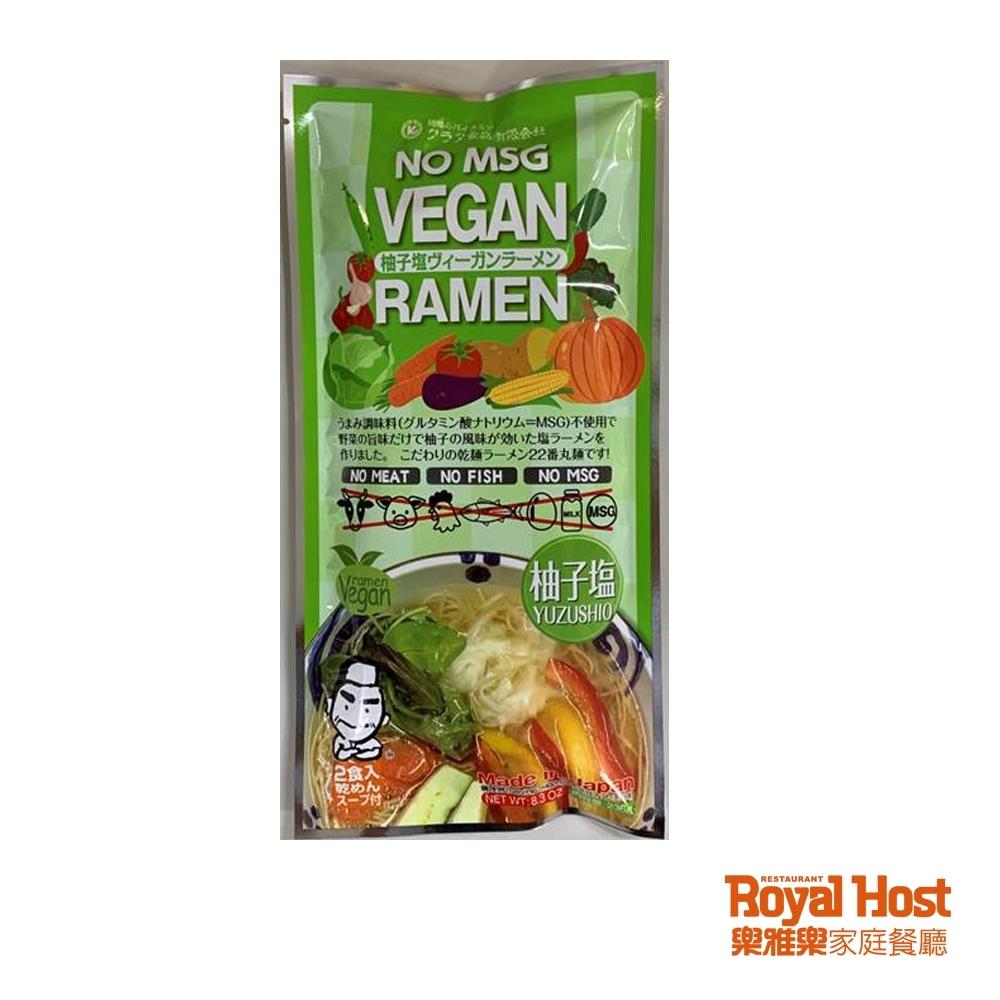 樂雅樂RoyalHost 蔬食風味-柚子鹽拉麵(二人份)