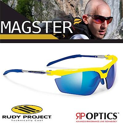 Rudy Project MAGSTER 專業抗紫外線鍍銀運動眼鏡_螢光黃框+藍色鍍銀片