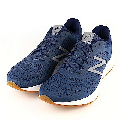 New Balance-男輕量慢跑鞋MBREAHL2-藍
