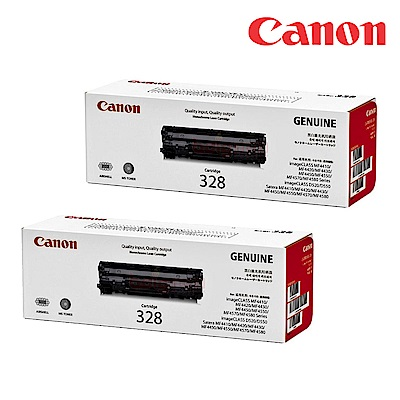 ★2入超值組★CANON CRG-328 原廠黑色碳粉匣