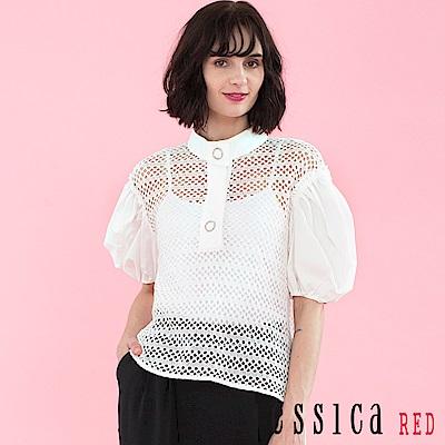 JESSICA RED - 簍空澎澎袖設計上衣(白)